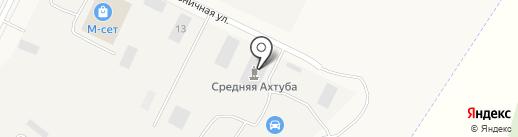 Мекат на карте Средней Ахтубы