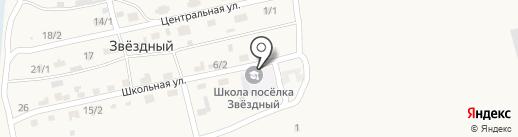 Школа на карте Звездного