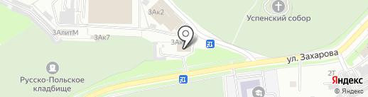 РЕФИНИШ АВТОЛАК на карте Пензы