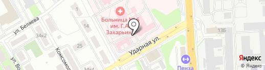 Главное бюро медико-социальной экспертизы по Пензенской области, ФКУ на карте Пензы
