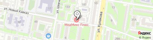 МедМикс Плюс на карте Пензы