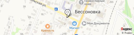Киоск по ремонту обуви на карте Бессоновки