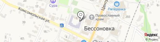 Управление социальной защиты населения администрации Бессоновского района Пензенской области на карте Бессоновки