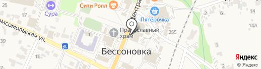 Компания по установке спутникового телевидения и кондиционеров на карте Бессоновки