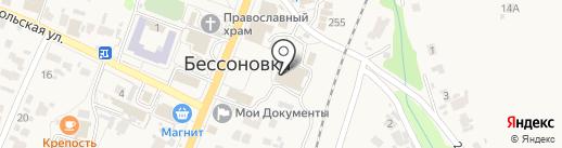 Межпоселенческая центральная районная библиотека Бессоновского района на карте Бессоновки
