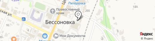 Дом книги на карте Бессоновки