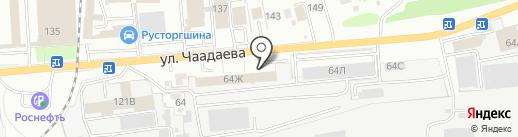 Центр заточки и продажи режущего инструмента на станках с ЧПУ на карте Пензы
