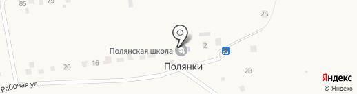 Зыковская средняя общеобразовательная школа на карте Саранска