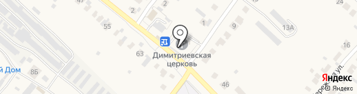 Храм святого великомученика Дмитрия Солунского на карте Засечного