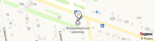 Храм Владимирской Божьей Матери на карте Берсеневки
