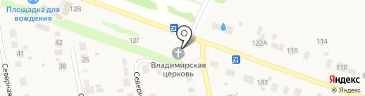 Храм Владимирской иконы Божией Матери на карте Берсеневки