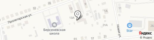 Берсеневская амбулатория на карте Берсеневки