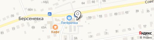 Почтовое отделение на карте Берсеневки