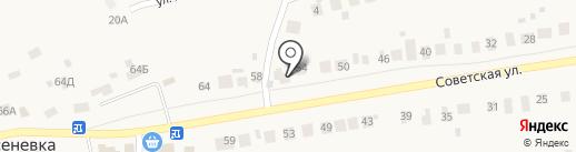 Qiwi на карте Берсеневки