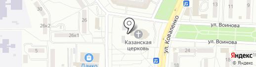 Храм Казанской иконы Божией матери на карте Саранска