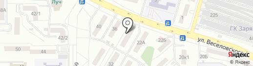 Почтовое отделение №17 на карте Саранска