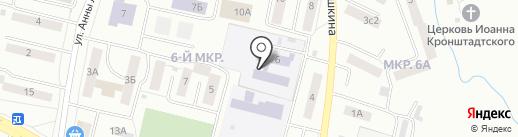 Детский сад №79 на карте Саранска