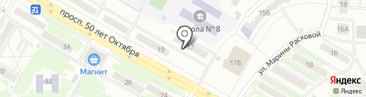 ГазСервис на карте Саранска