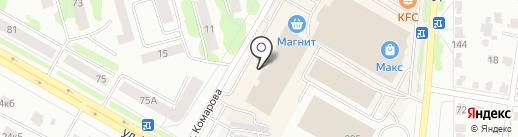 Плезир на карте Саранска