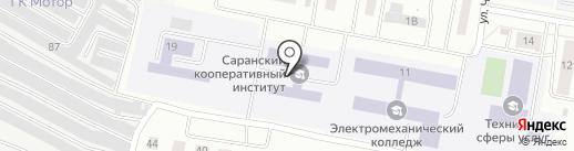 СКИ, Саранский кооперативный институт на карте Саранска