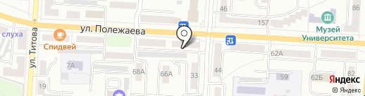 Почтовое отделение №11 на карте Саранска