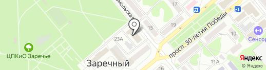 Центр проката и ремонта велосипедов и туристического снаряжения на карте Заречного