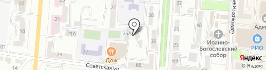 Прачечная №1 на карте Саранска