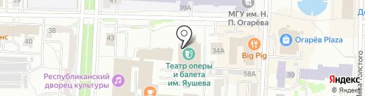 Государственный музыкальный театр им. И.М. Яушева на карте Саранска