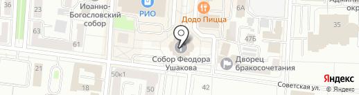 Кафедральный собор святого праведного воина Феодора Ушакова на карте Саранска
