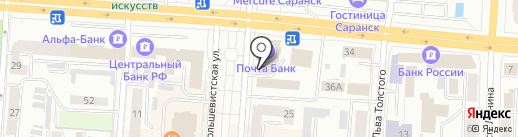 Главпочтамт на карте Саранска