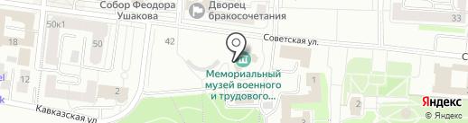 Мемориальный музей военного и трудового подвига 1941-1945гг на карте Саранска