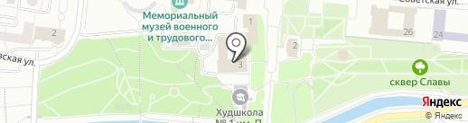 УФНС на карте Саранска