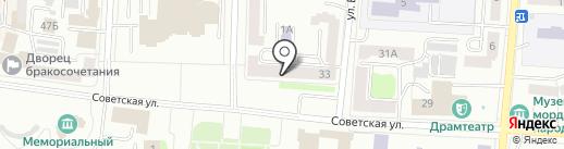 Баскин Роббинс на карте Саранска