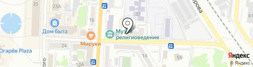 Центр образовательных технологий прикладной и профессиональной этики на карте Саранска