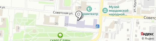 Мордовский центр технической диагностики на карте Саранска