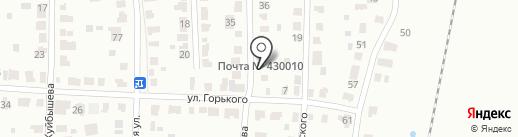 Почтовое отделение №10 на карте Саранска