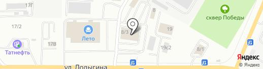 Альфа Декор на карте Саранска