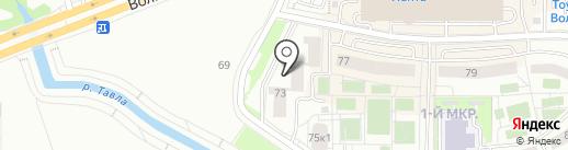 Волгоградская, 73 на карте Саранска