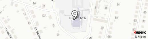 Средняя общеобразовательная школа №6 на карте Саранска
