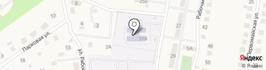 Детский сад №83 на карте Саранска