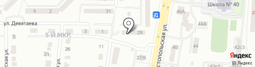 Почтовое отделение №9 на карте Саранска