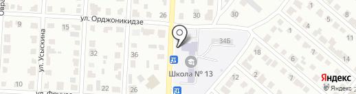 Средняя общеобразовательная школа №13 на карте Саранска