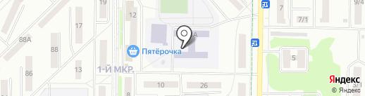 Средняя общеобразовательная школа №11 на карте Саранска