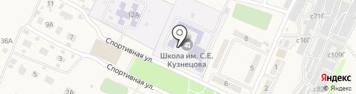 Детская школа искусств Бессоновского района на карте Чемодановки