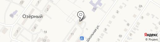 Ульяна на карте Озерного