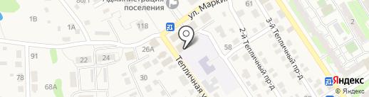 Энерго Клуб на карте Тепличного