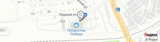 Саратовские пельмени на карте Саратова
