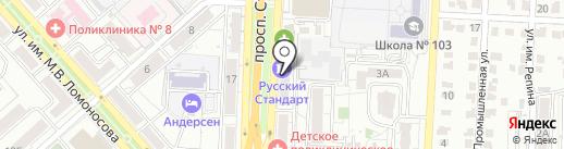 Модэкс на карте Саратова