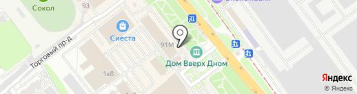 Магазин по продаже куриного мяса на карте Саратова