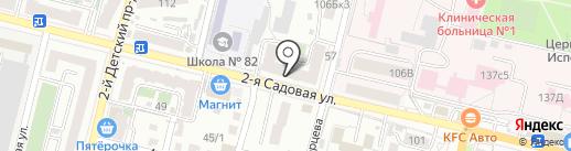 Внедрение на карте Саратова